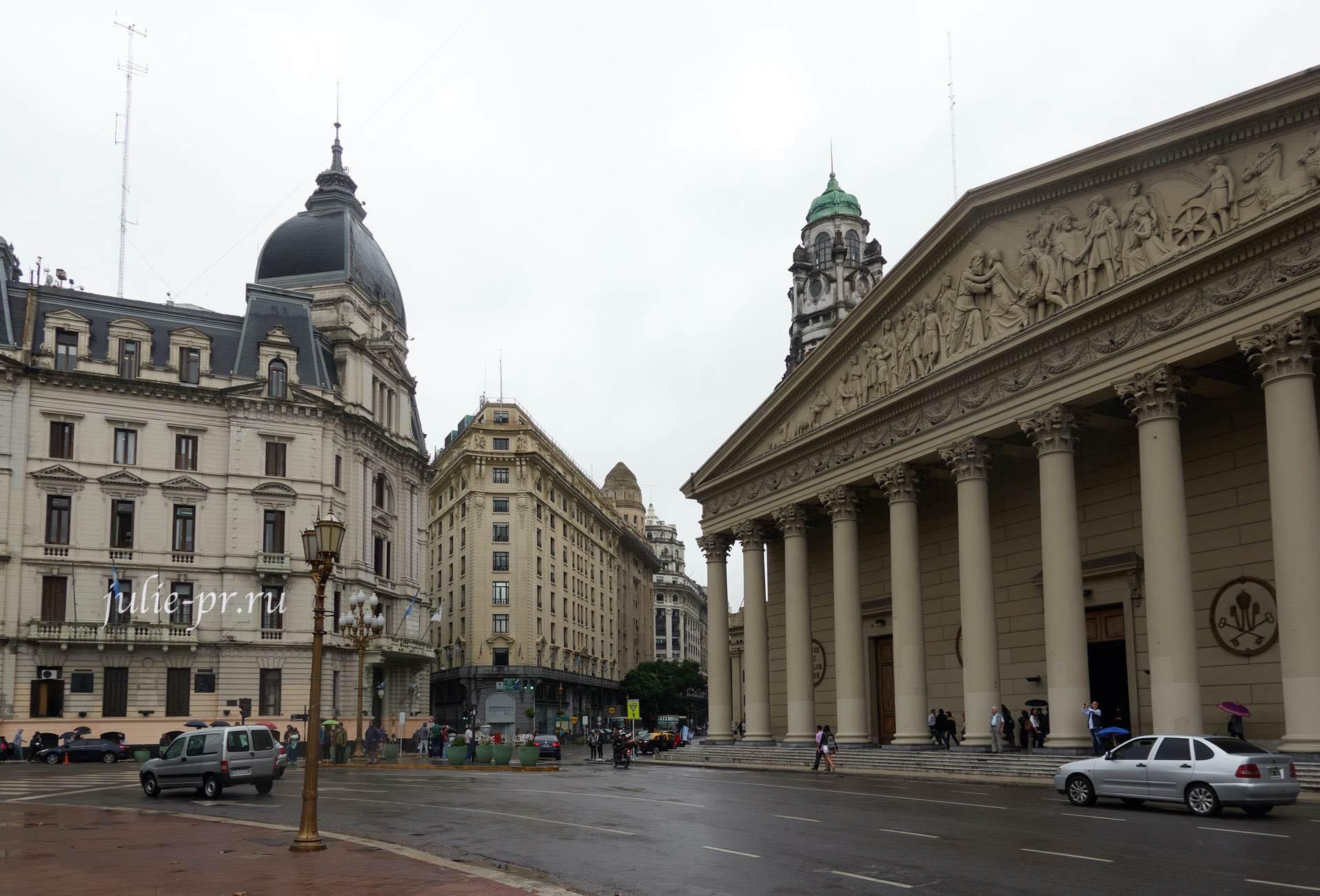 Аргентина, Буэнос-Айрес, Кафедральный собор