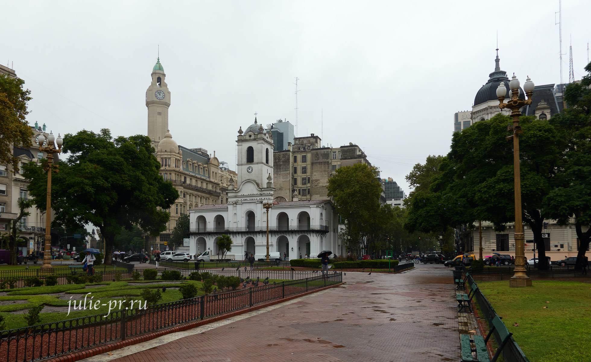 Аргентина, Буэнос-Айрес, Ратуша