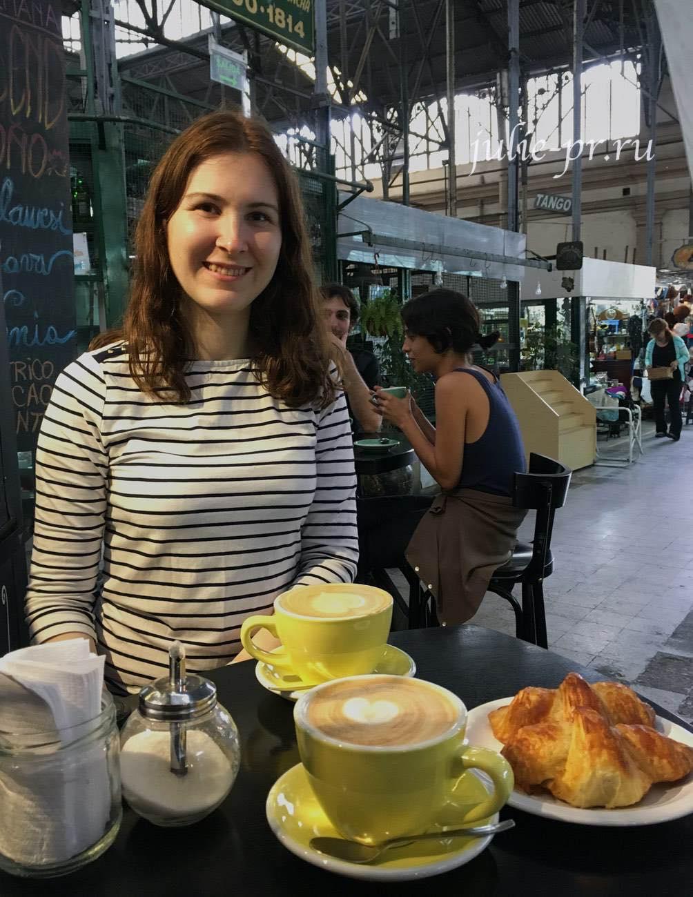 Аргентина, Буэнос-Айрес, рынок Сан-Тельмо, кофейня