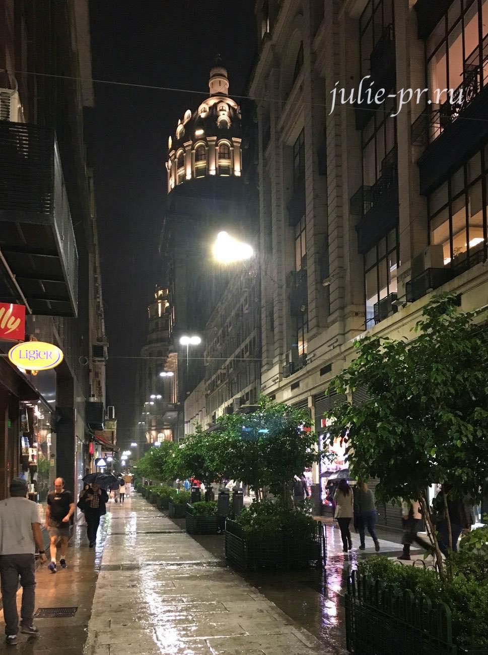 Аргентина, Буэнос-Айрес, вечер