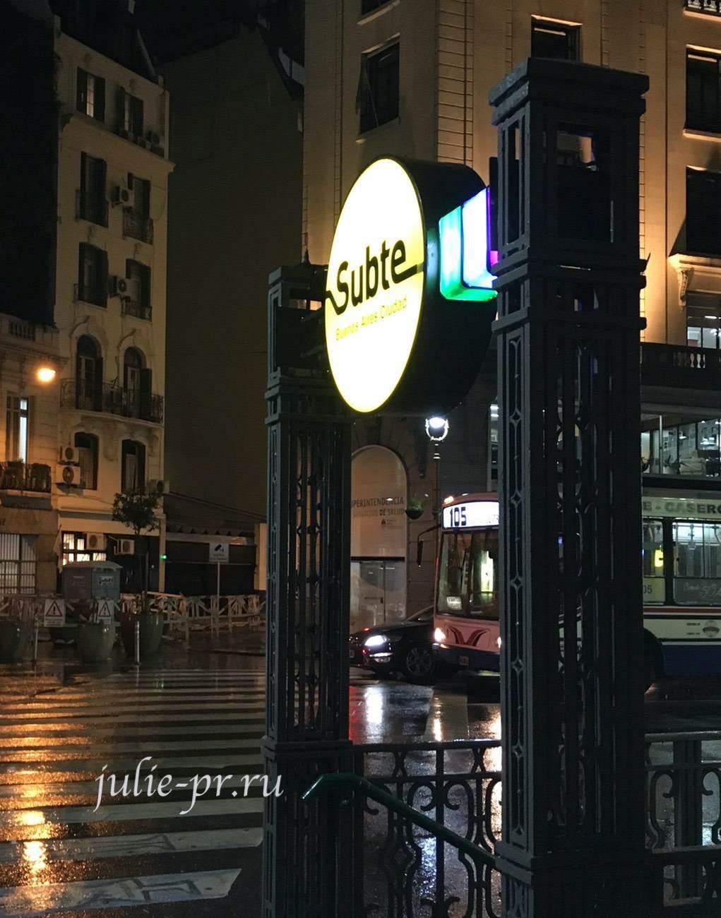 Аргентина, Буэнос-Айрес, вечер, метро Subte