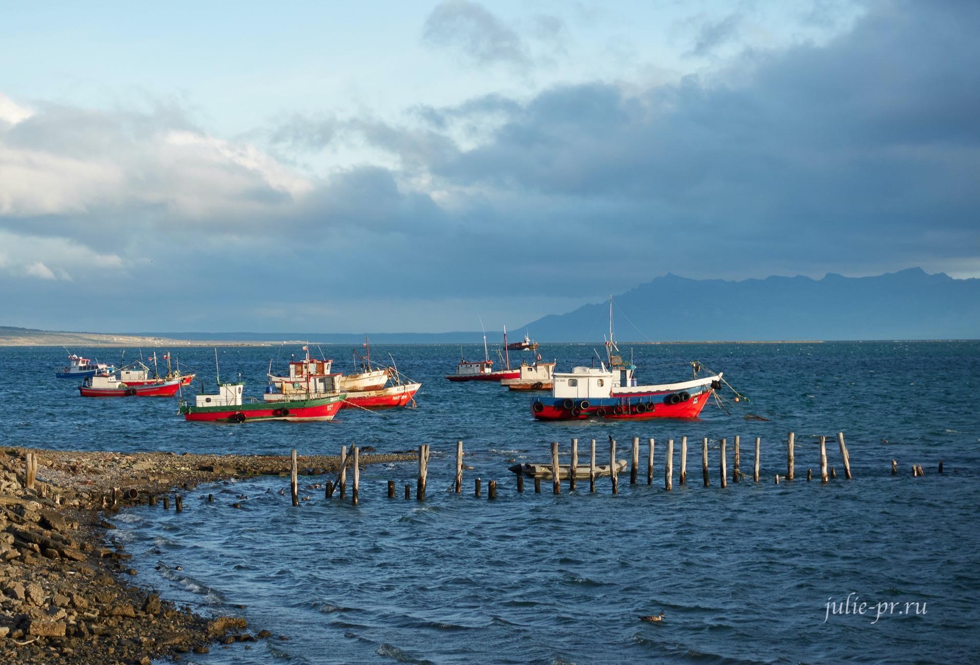 Чили, Патагония, Пуэрто-Наталес, лодки