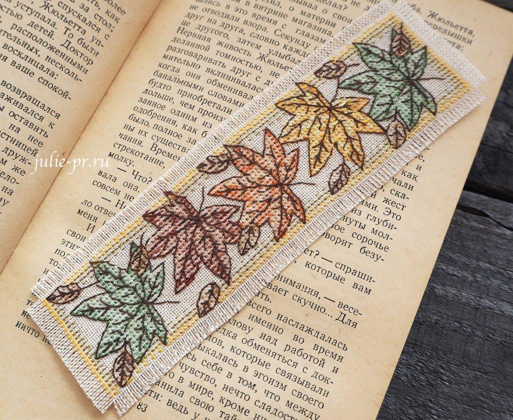 Вышивка крестом, Durene Jones, Leaf bookmark, вышитая закладка, листья, закладка с вышивкой, идеальная изнанка