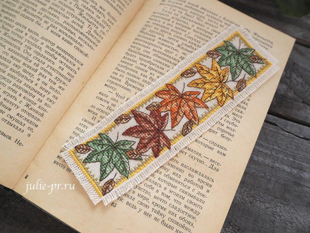 Вышивка крестом, Durene Jones, Leaf bookmark, вышитая закладка, листья, закладка с вышивкой, осенняя закладка