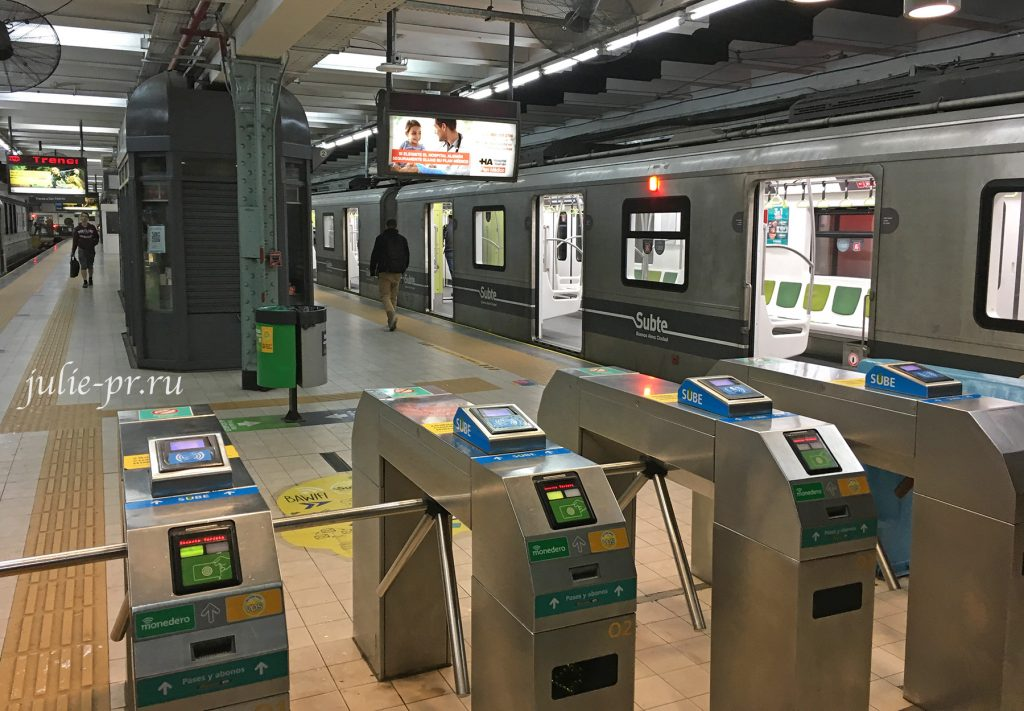 Буэнос-Айрес, метро
