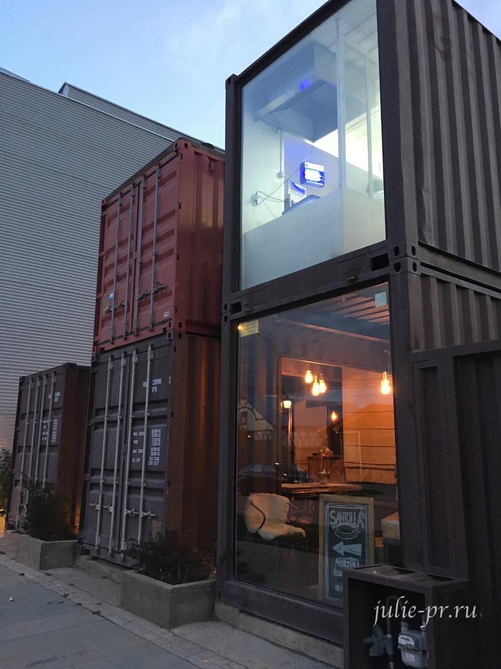 Чили, Патагония, Пуэрто-Наталес, ресторан Santolla в контейнере