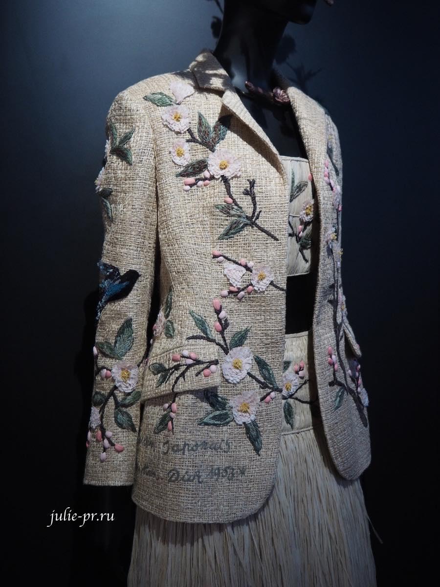 Christian Dior, Maria Grazia Chiuri, haute couture printemps - ete 2017