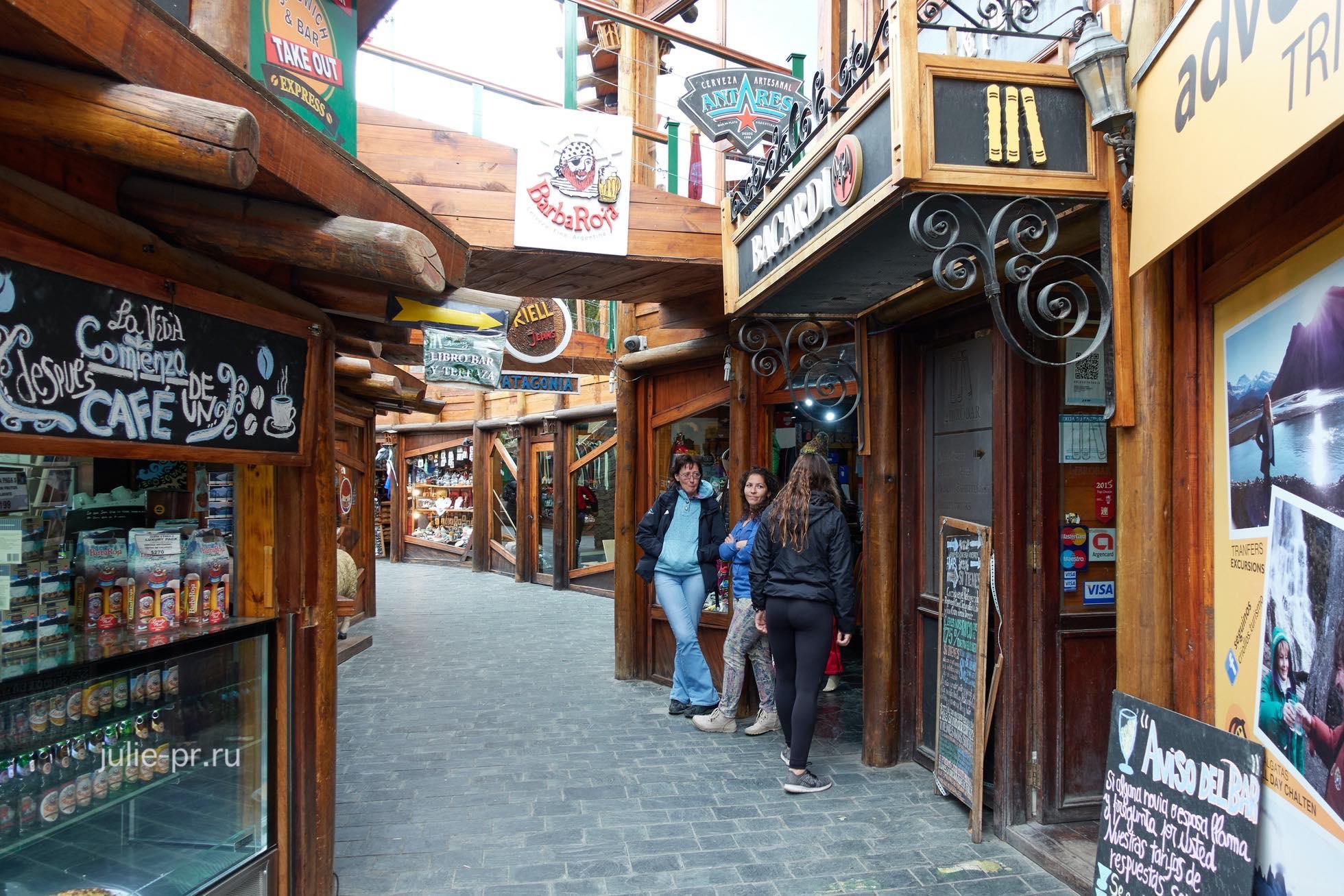 Аргентина, Эль-Калафате, сувенирные киоски