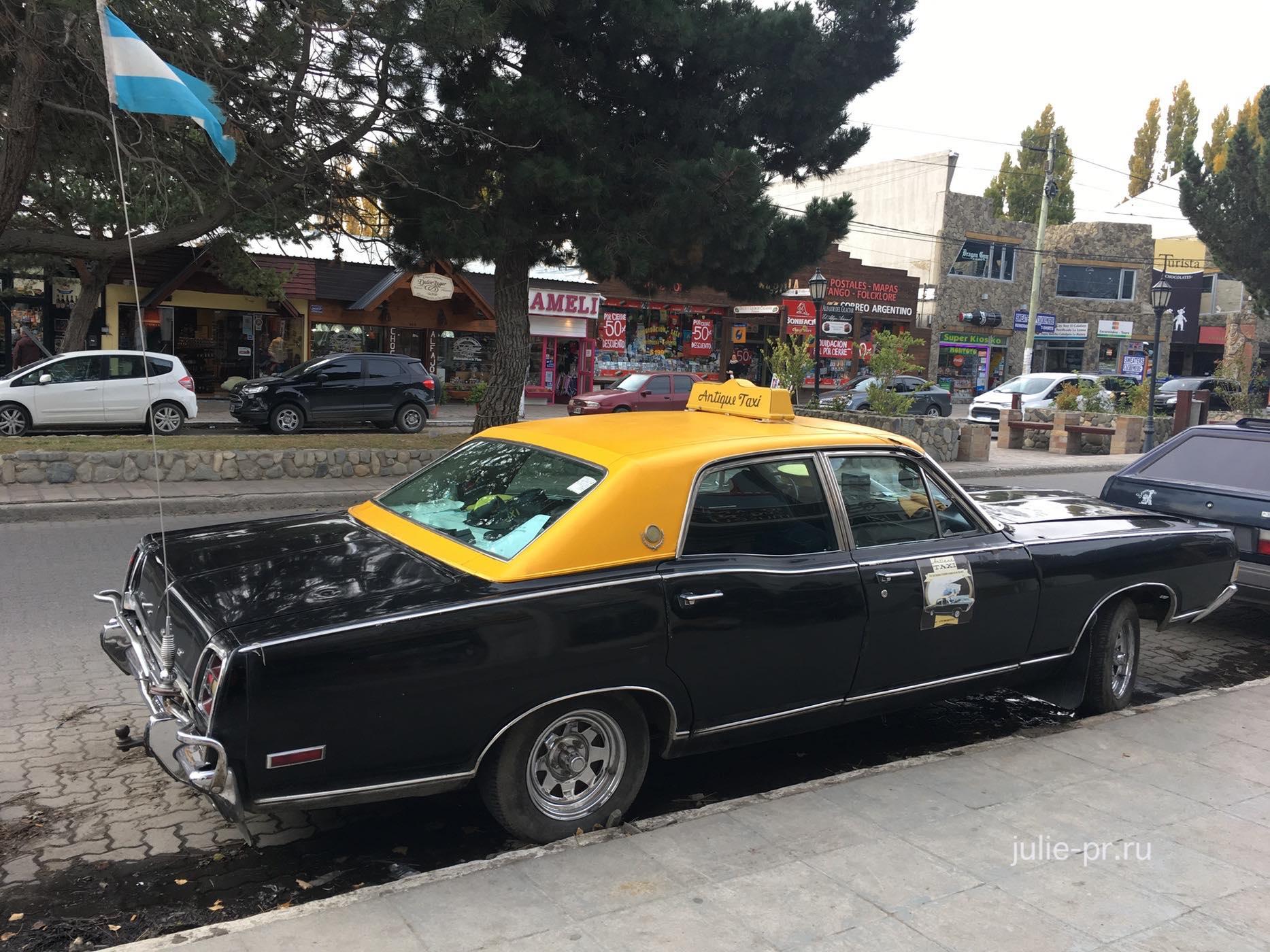 Аргентина, Патагония, Эль-Калафате, винтажное такси