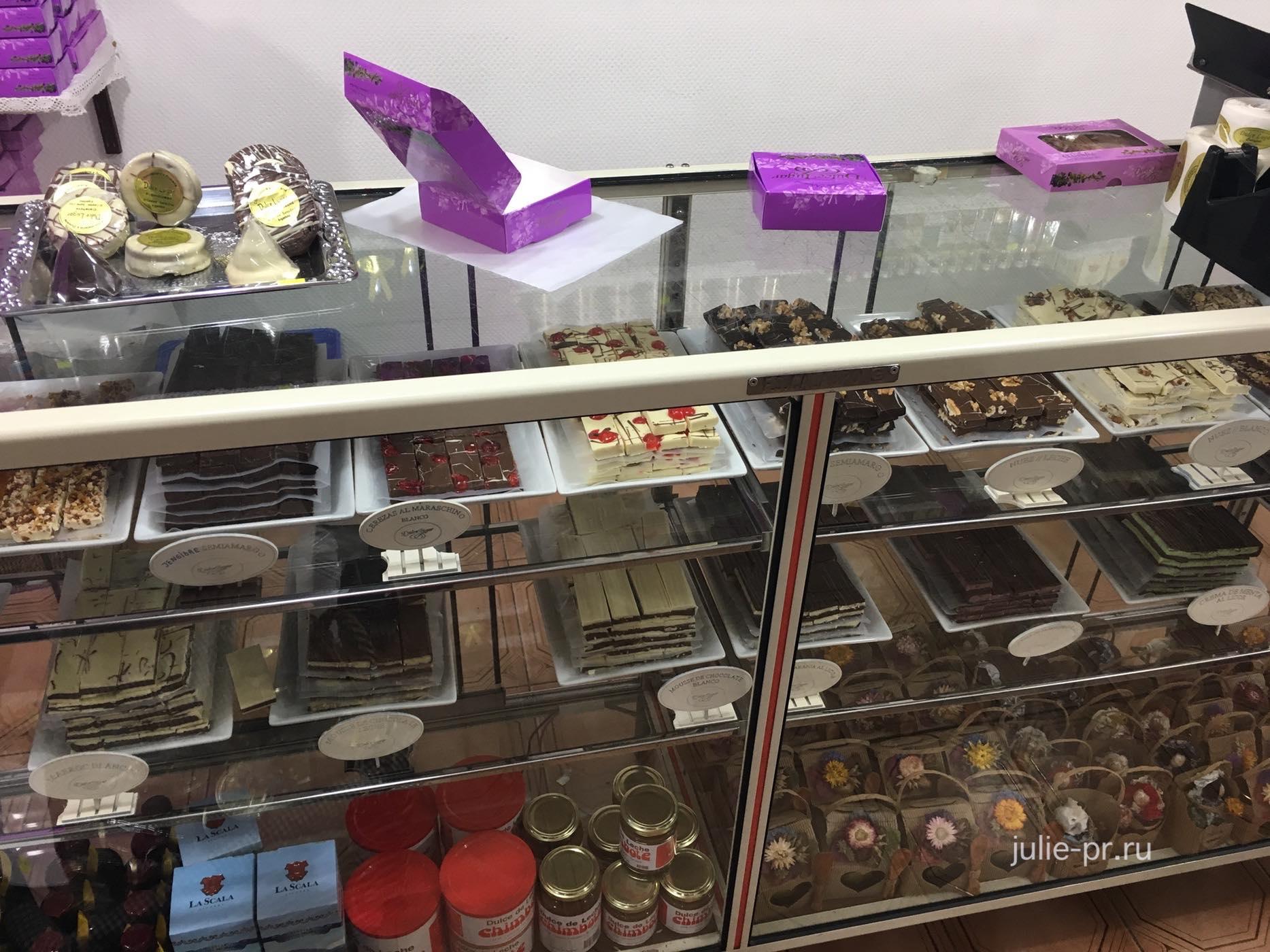 Аргентина, Эль-Калафате, шоколадный магазин
