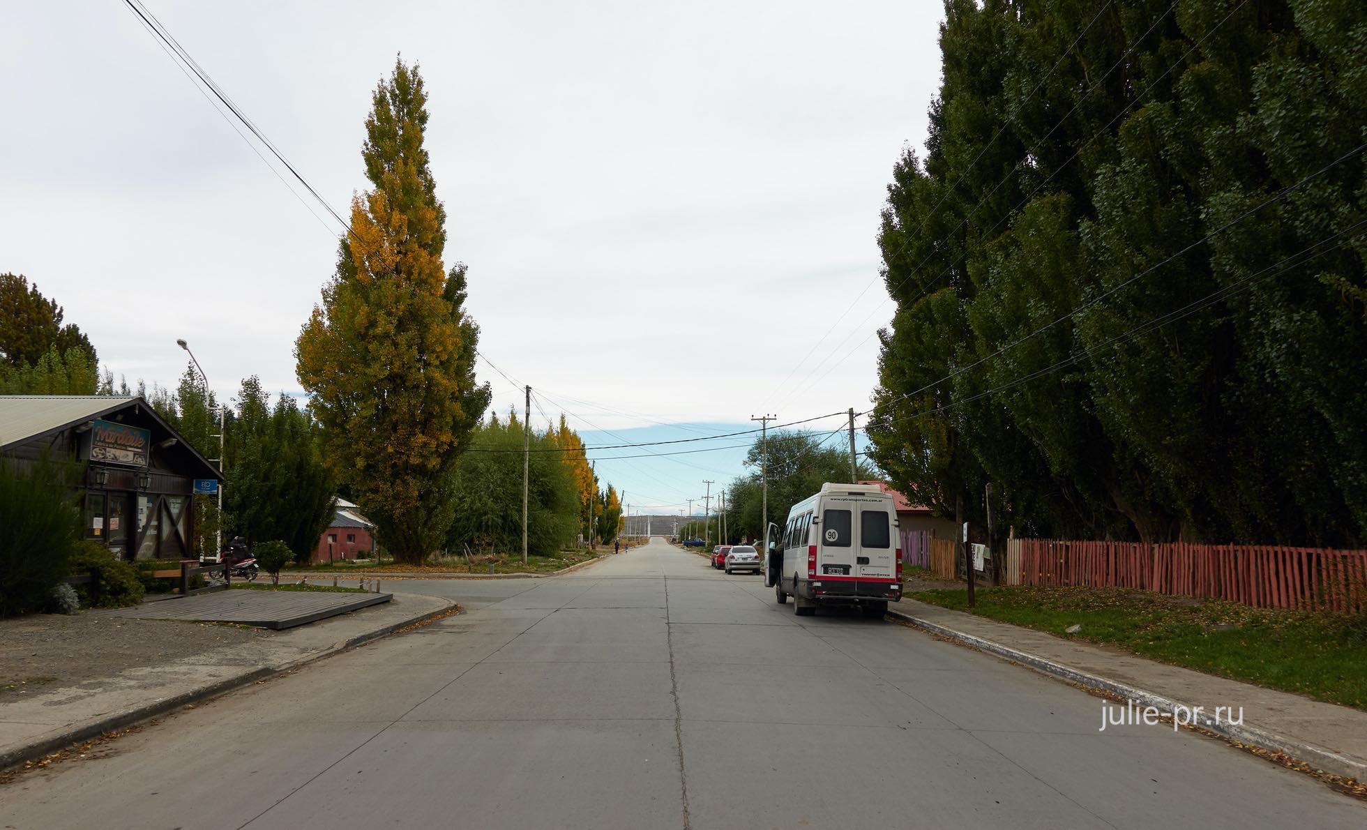 Аргентина, Патагония, Эль-Калафате