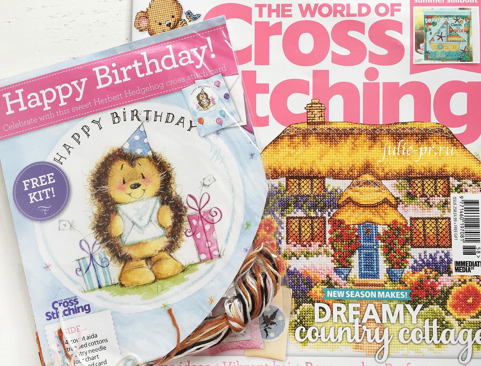 вышивка крестом, Herbert Hedgehog birthday card отJill Cooper, журналThe world of cross stitching (№258, сентябрь 2017)