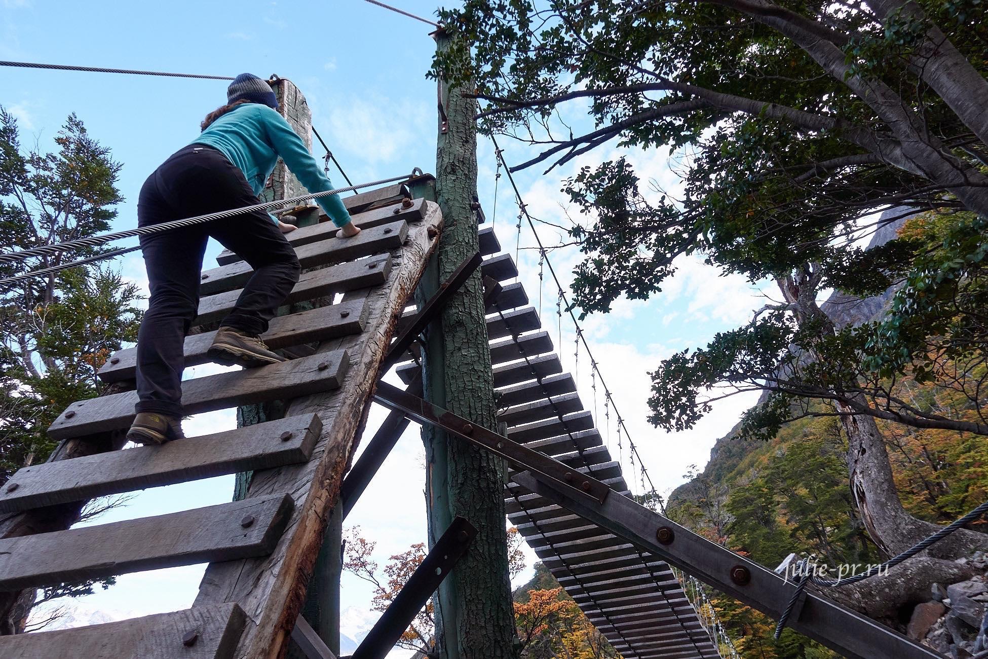 Чили, Патагония, Торрес-дель-Пайне, подвесной мост
