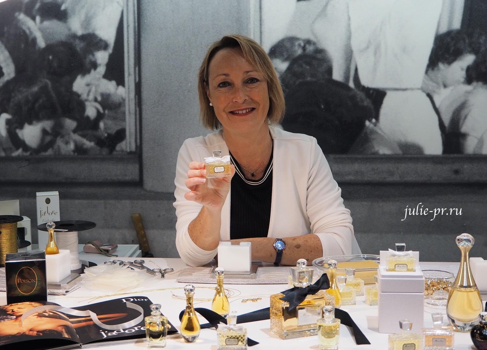 духи Miss Dior, Выставка Christian Dior: Couturier du reve, Кристиан Диор кутюрье мечты, Музей декоративного искусства, Musee des arts decoratifs, Париж