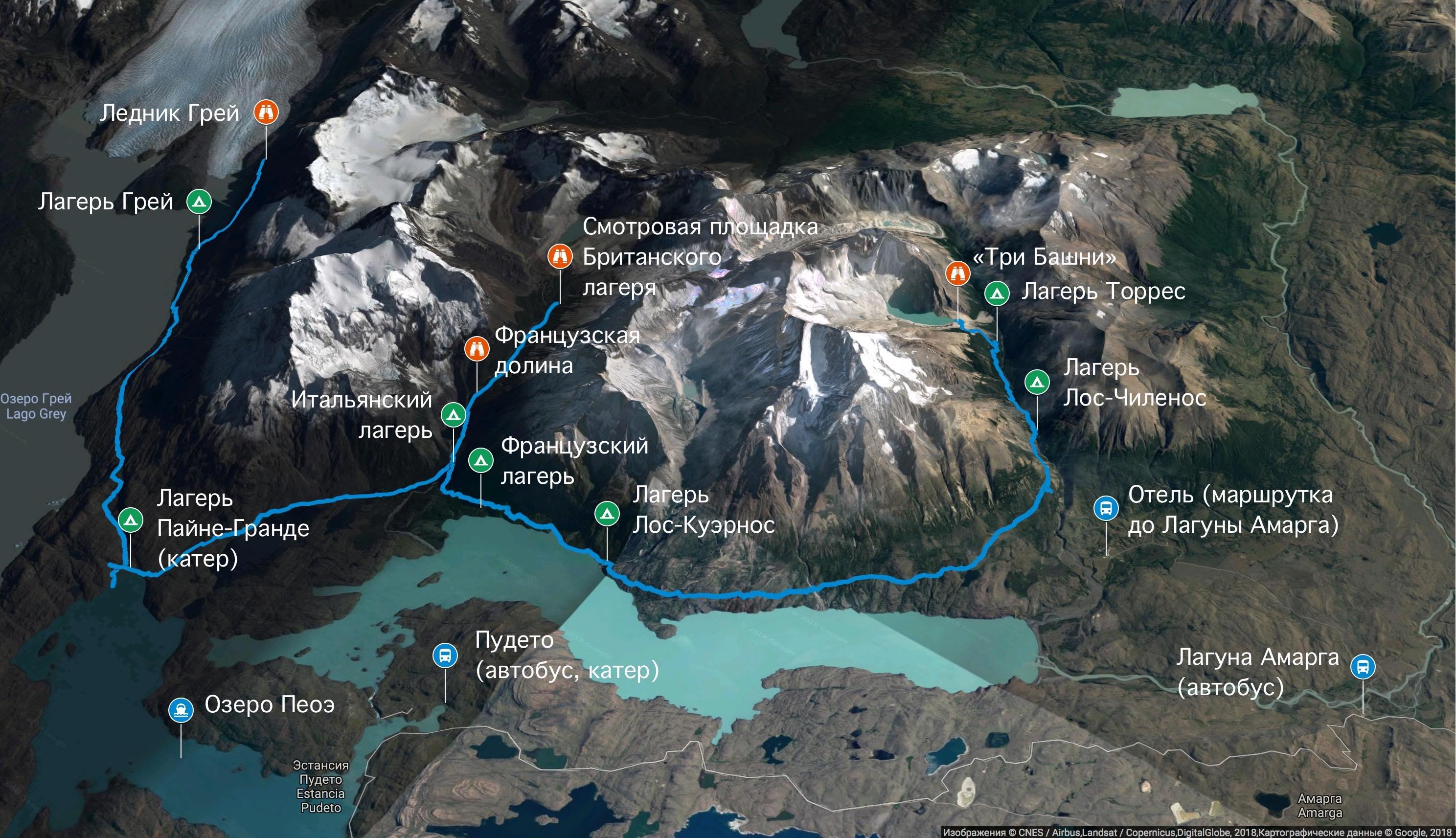 Чили, Патагония, Торрес-дель-Пайне, карта, W-трек