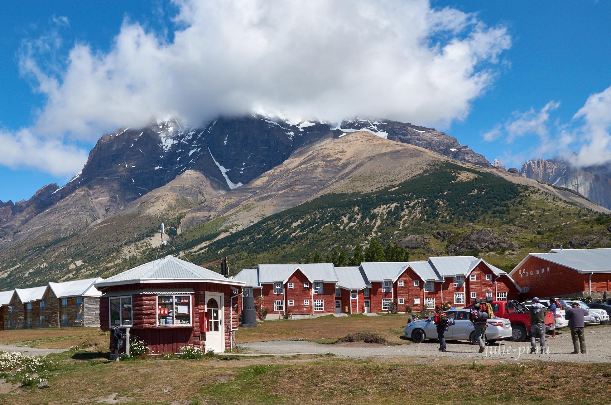 Чили, Патагония, Торрес-дель-Пайне