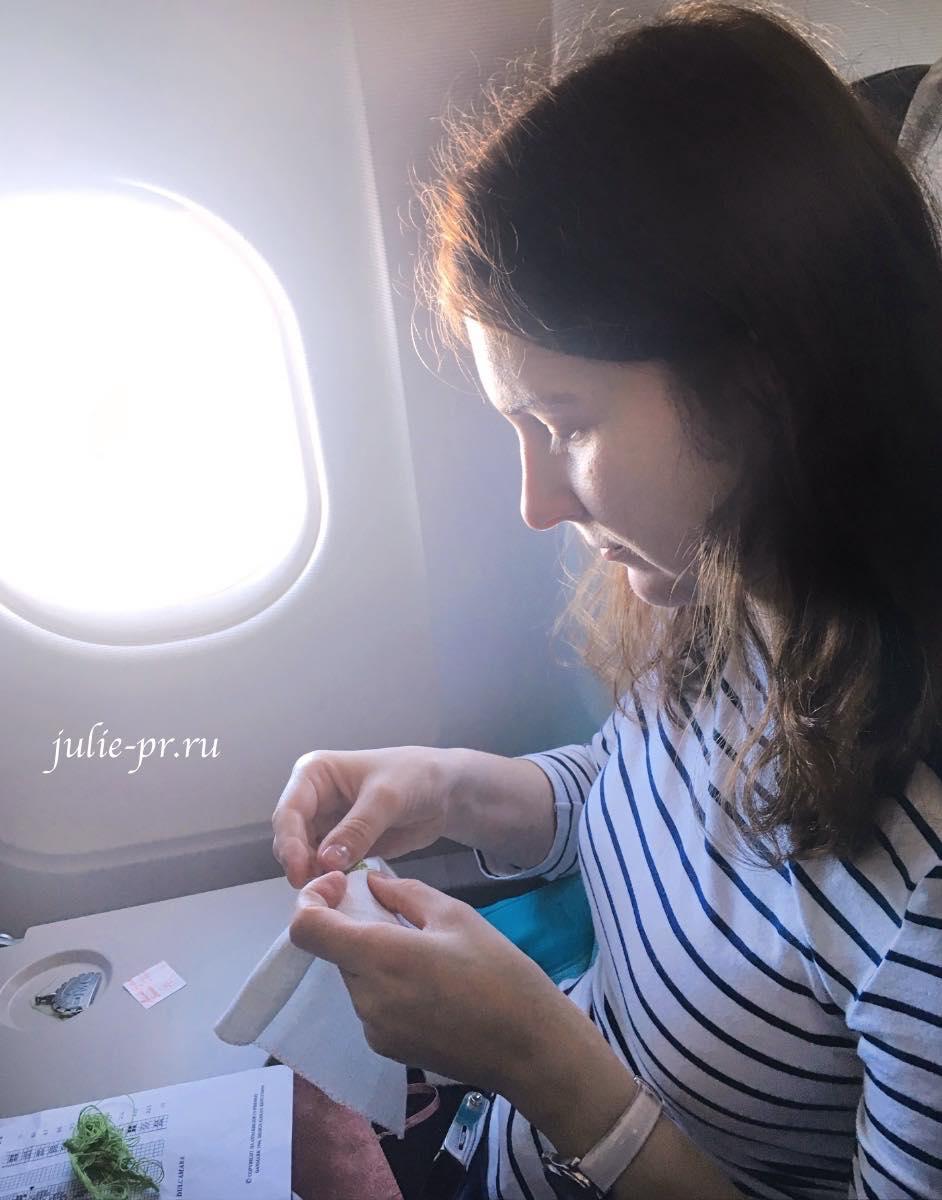 Вышивка в самолете