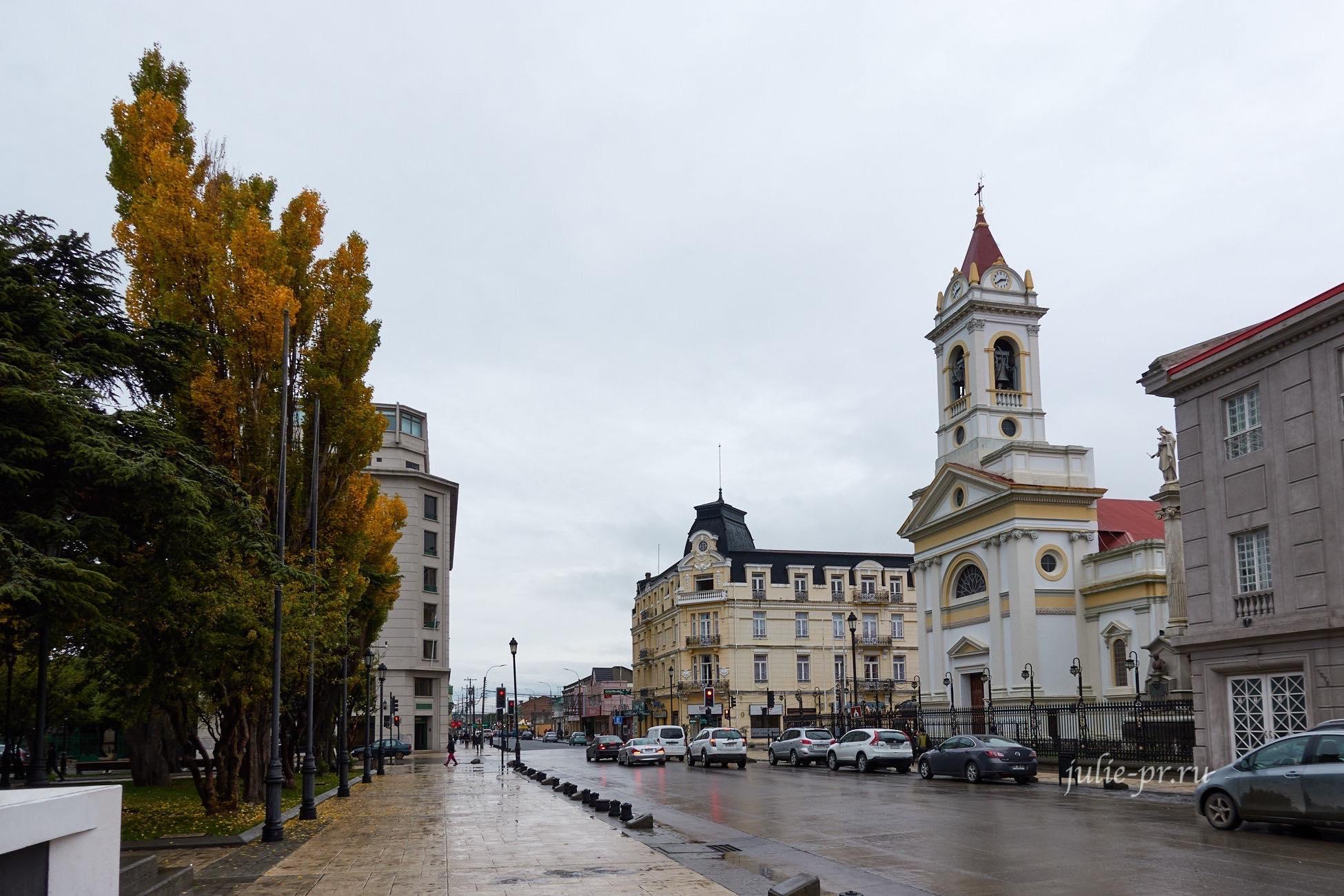Чили, Патагония, Пунта-Аренас, Собор