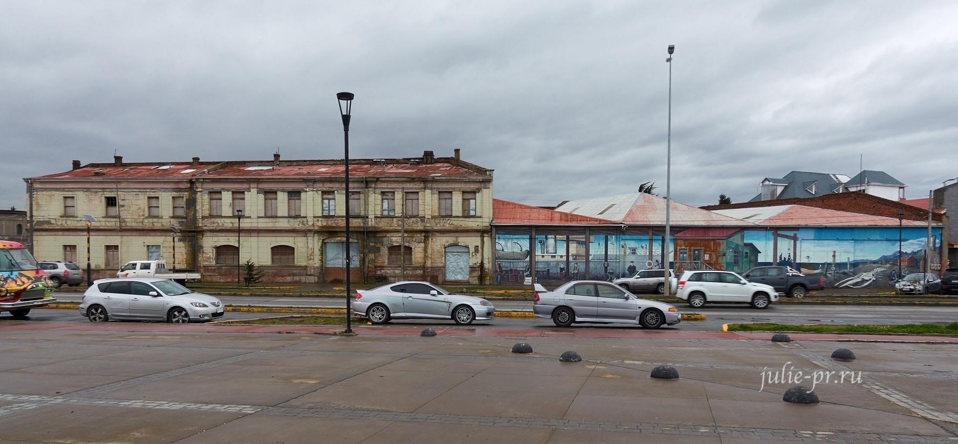 Чили, Патагония, Пунта-Аренас, Граффити