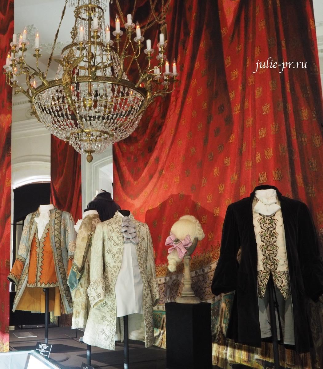 Выставка Красавец мужчина. Русский модник на театре
