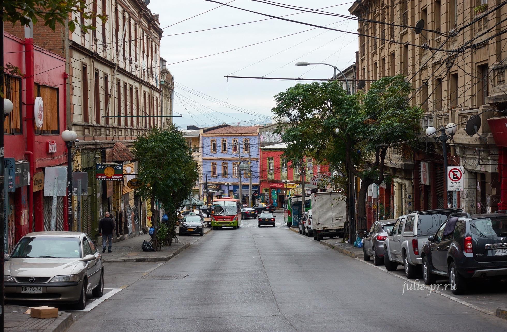 Чили, Вальпараисо