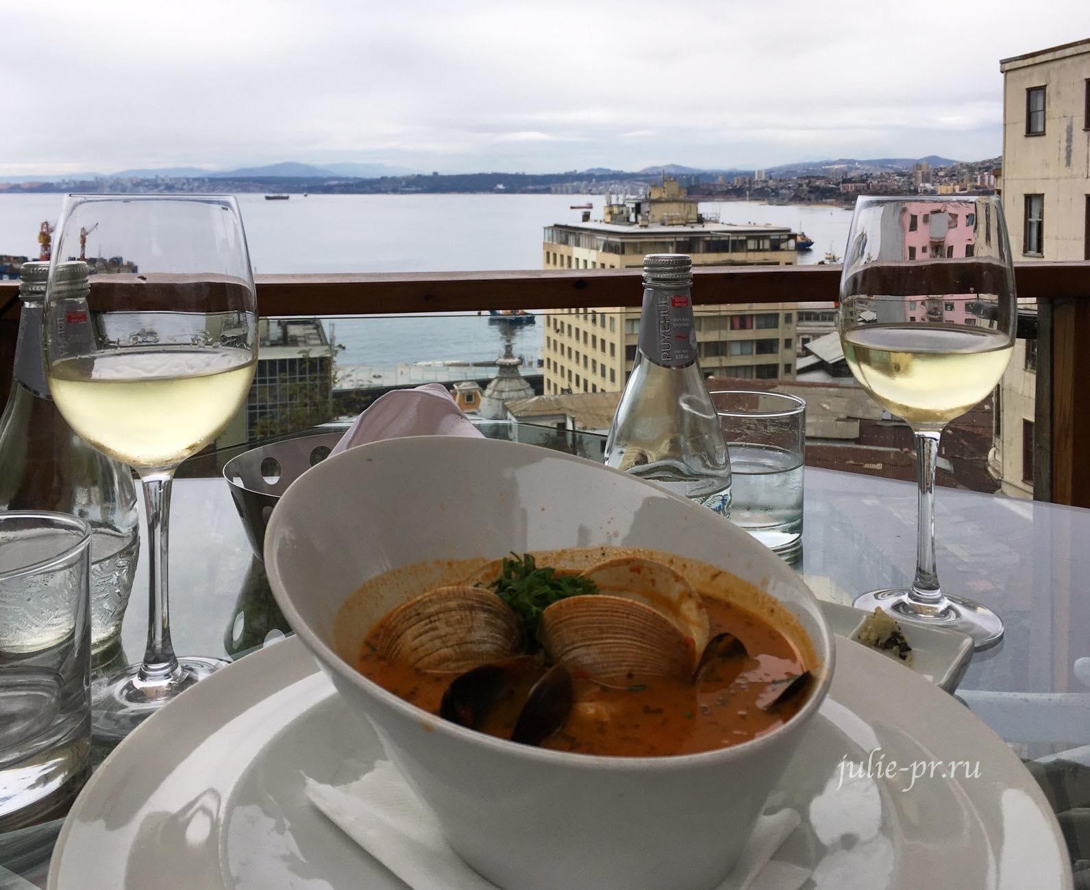 Чили, Вальпараисо, ресторан La Concepcion