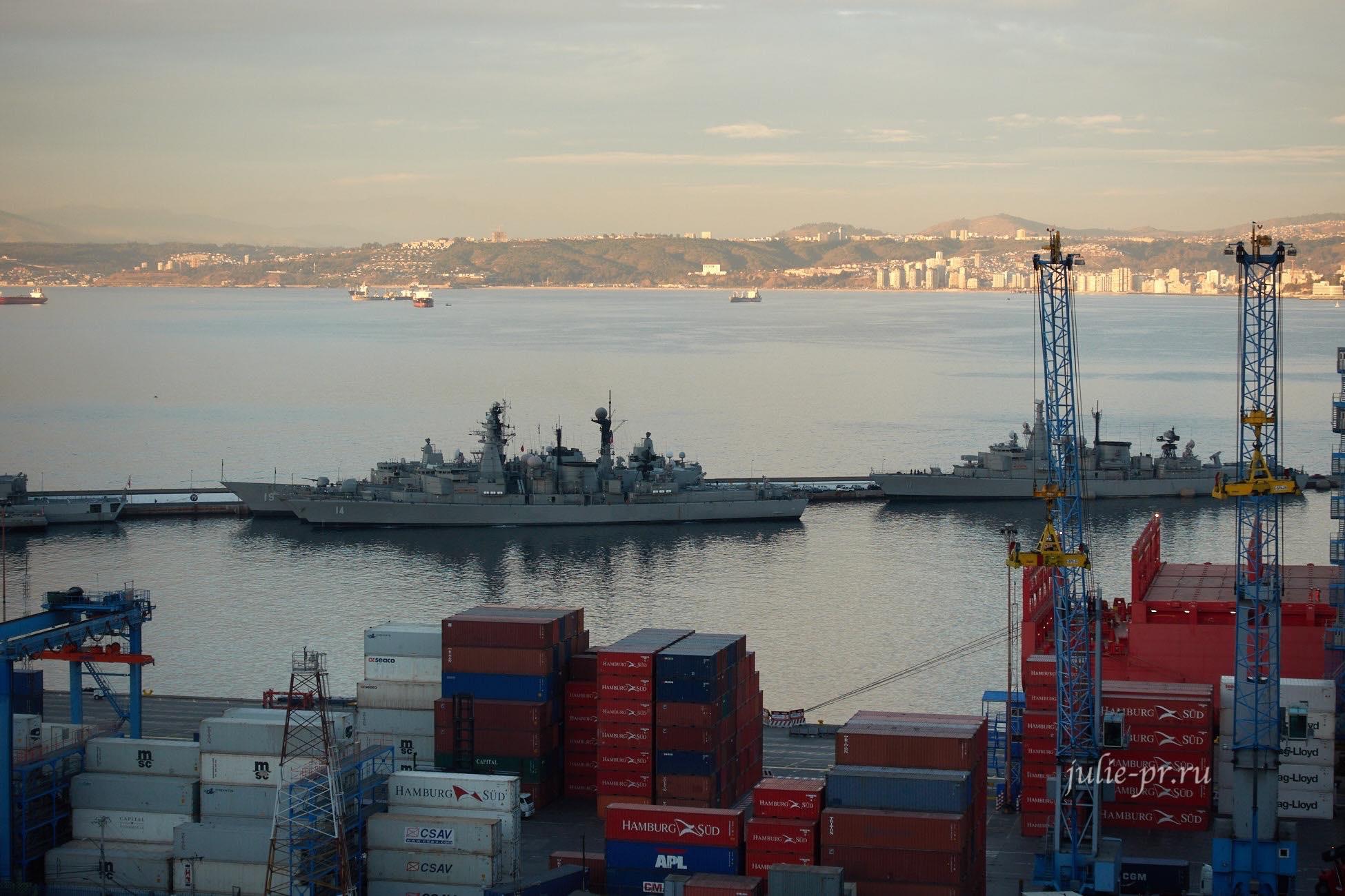 Чили, Вальпараисо, база ВМС Чили