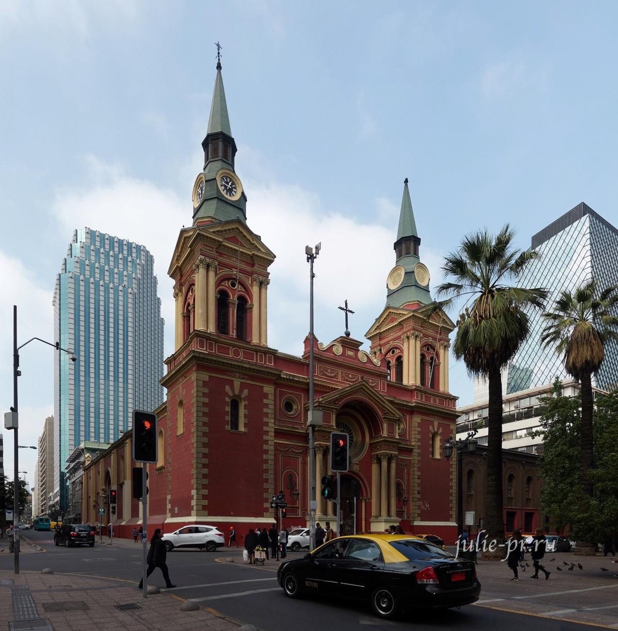 Чили, Сантьяго, Basilica de la Merced