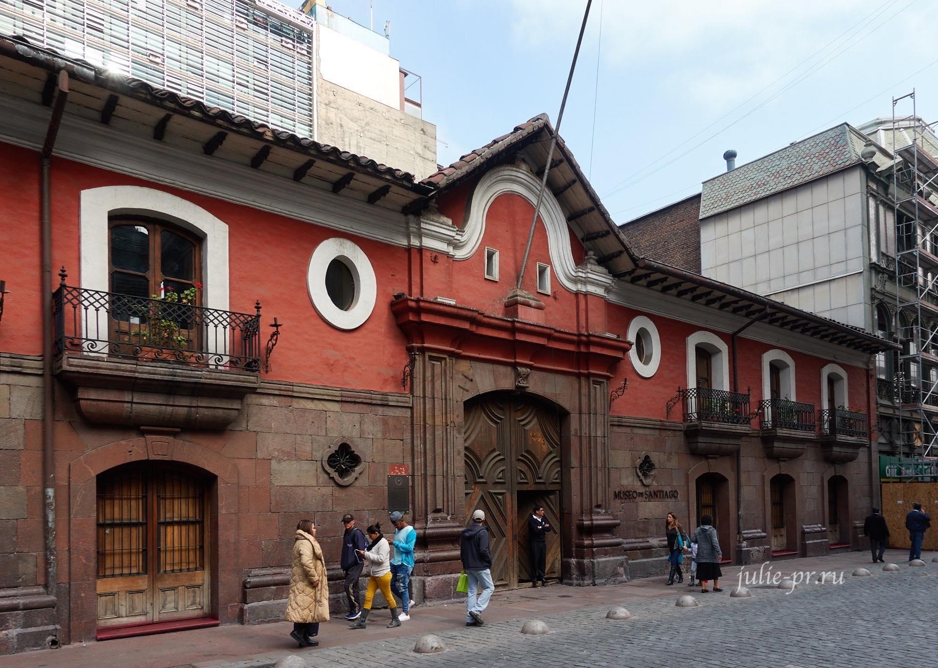 Чили, Сантьяго, Casa Colorada