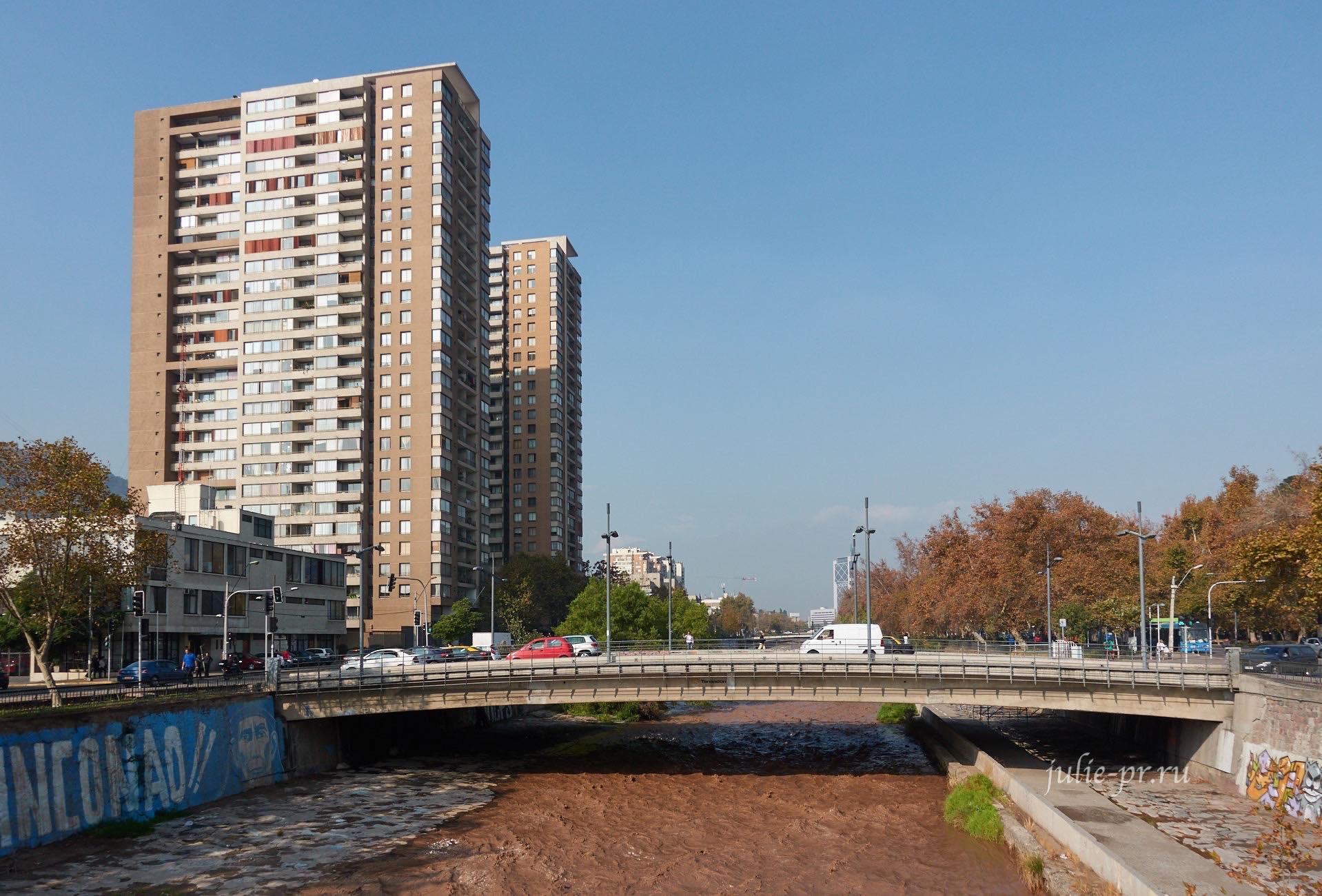 Чили, Сантьяго, Река Мапочо