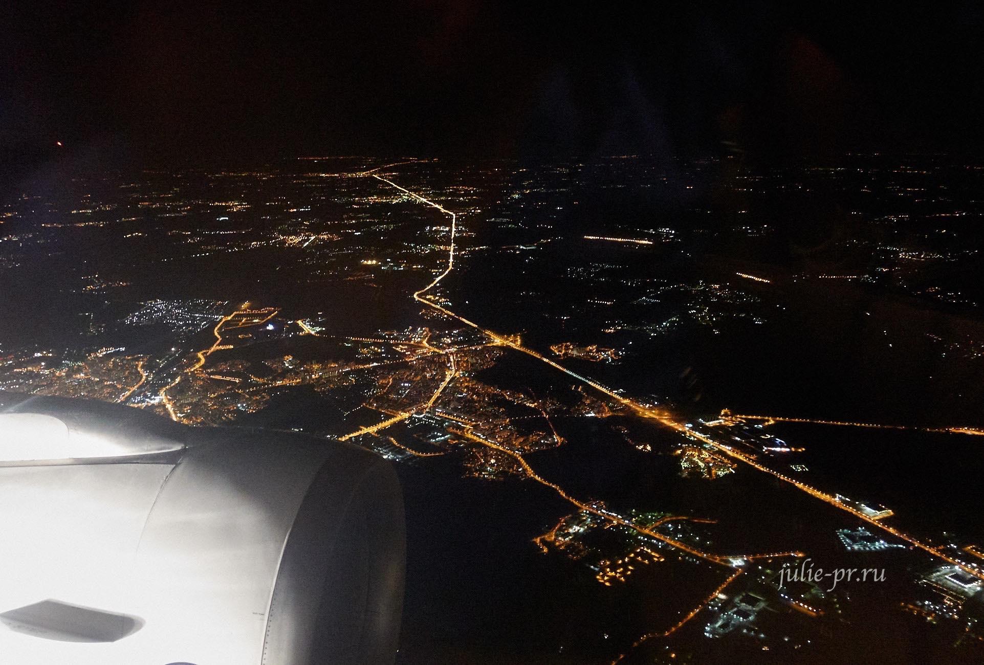 Вечерний перелёт из Парижа домой