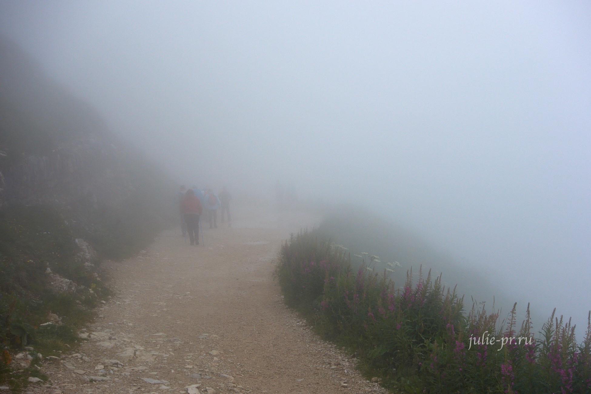 Италия, Альпы, Доломиты, тропа в облаке