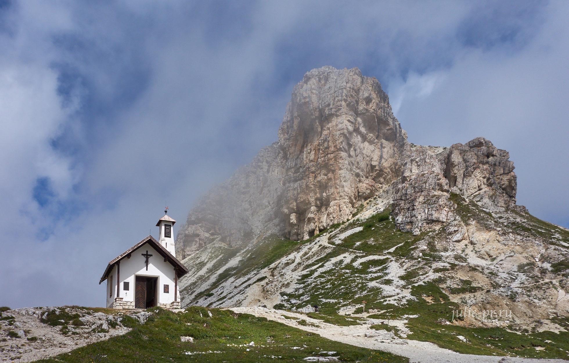 Италия, Альпы, Доломиты, часовня, Rifugio Locatelli