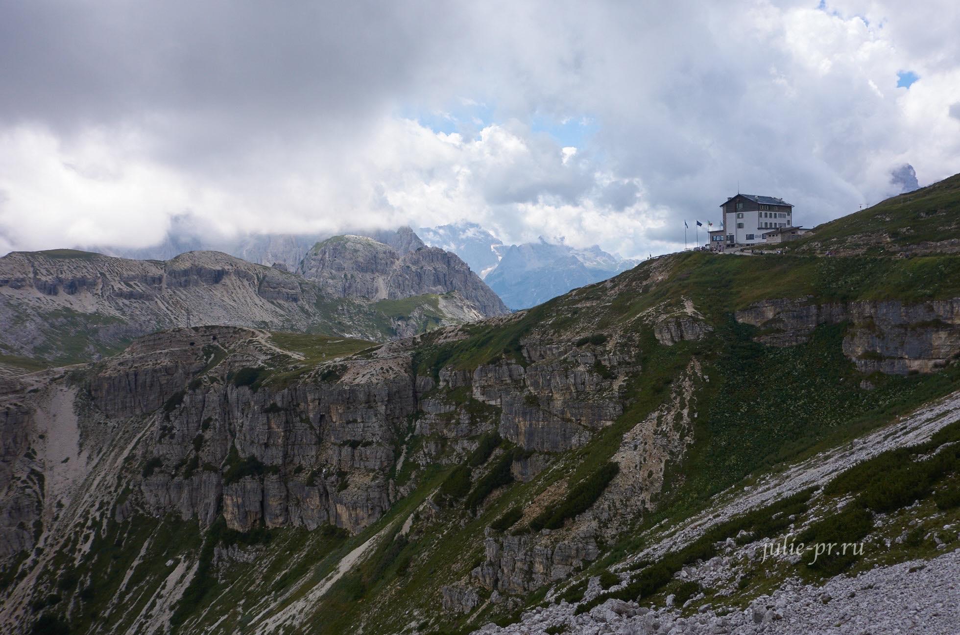 Италия, Альпы, Доломиты, Rifugio Auronzo