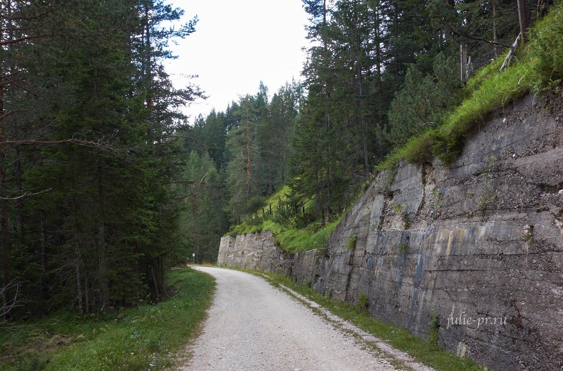 Италия, Альпы, Доломиты, бывшая железнодорожная ветка