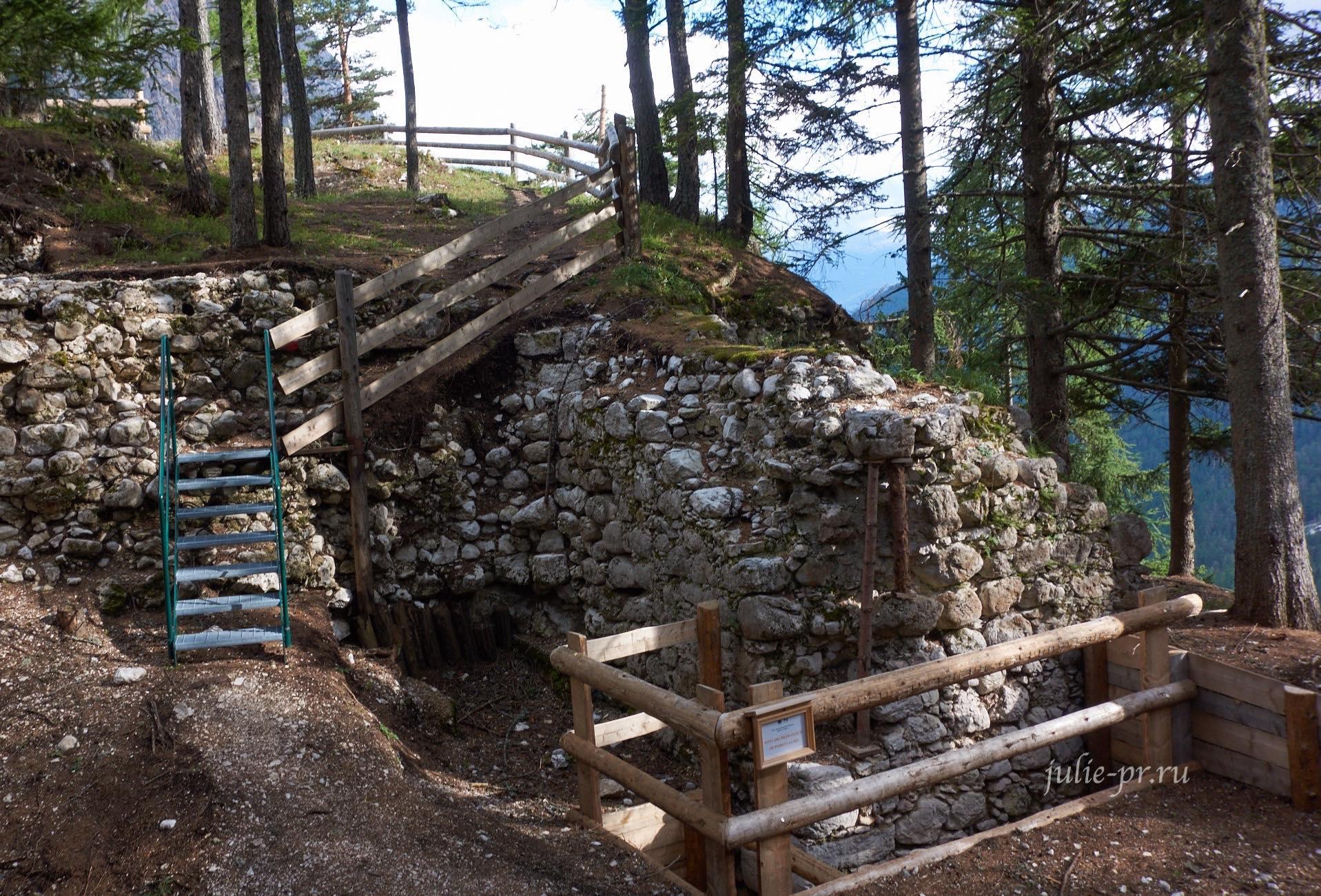 Италия, Альпы, Доломиты, Castello di Podestagno