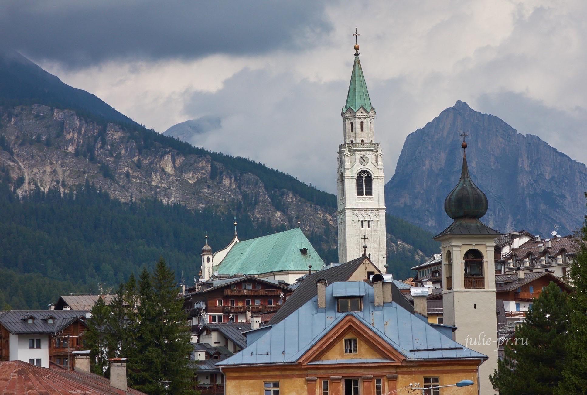 Италия, Альпы, Доломиты, Кортина-д'Ампеццо
