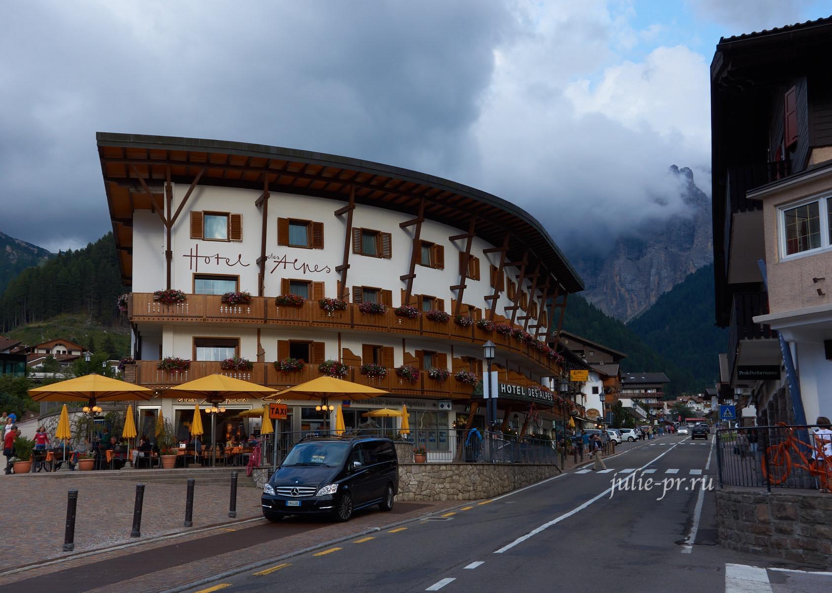 Италия, Альпы, Доломиты, Selva di Val Gardena