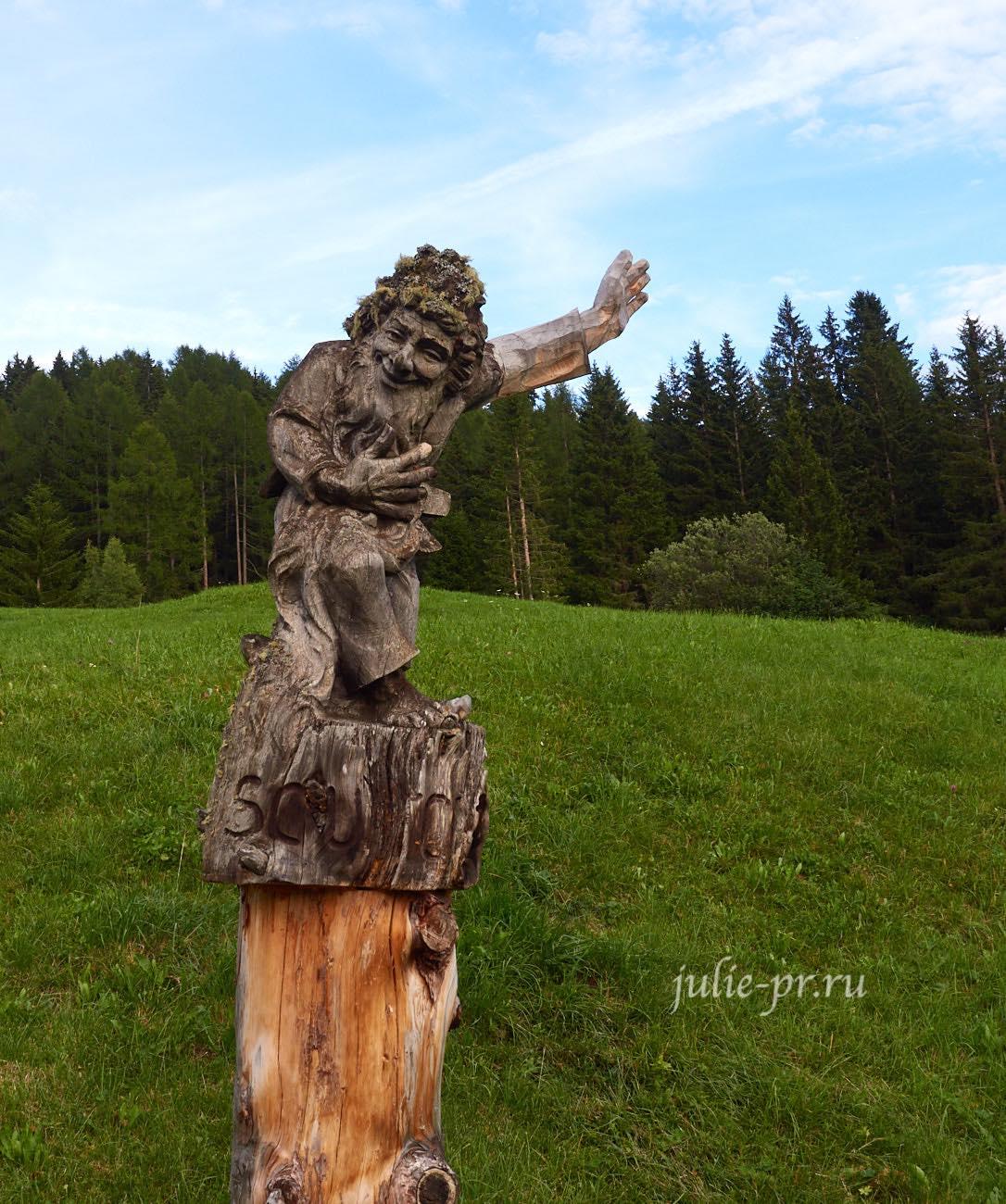 Италия, Доломиты, Скульптура