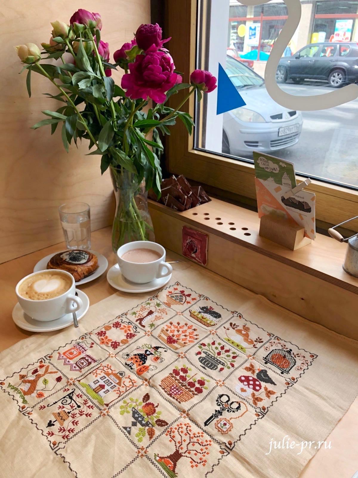 вышивка крестом, Cuore e batticuore - Shabby Autumn Calendar, осенний шебби календарь, буше, вышивка и кофе
