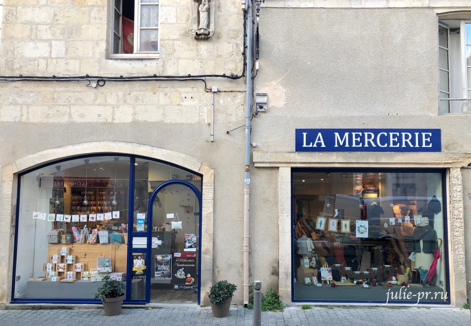 Mercerie L'Aiguillée, La Rochelle, рукодельный маагизн Ла-Рошель, вышивка крестом