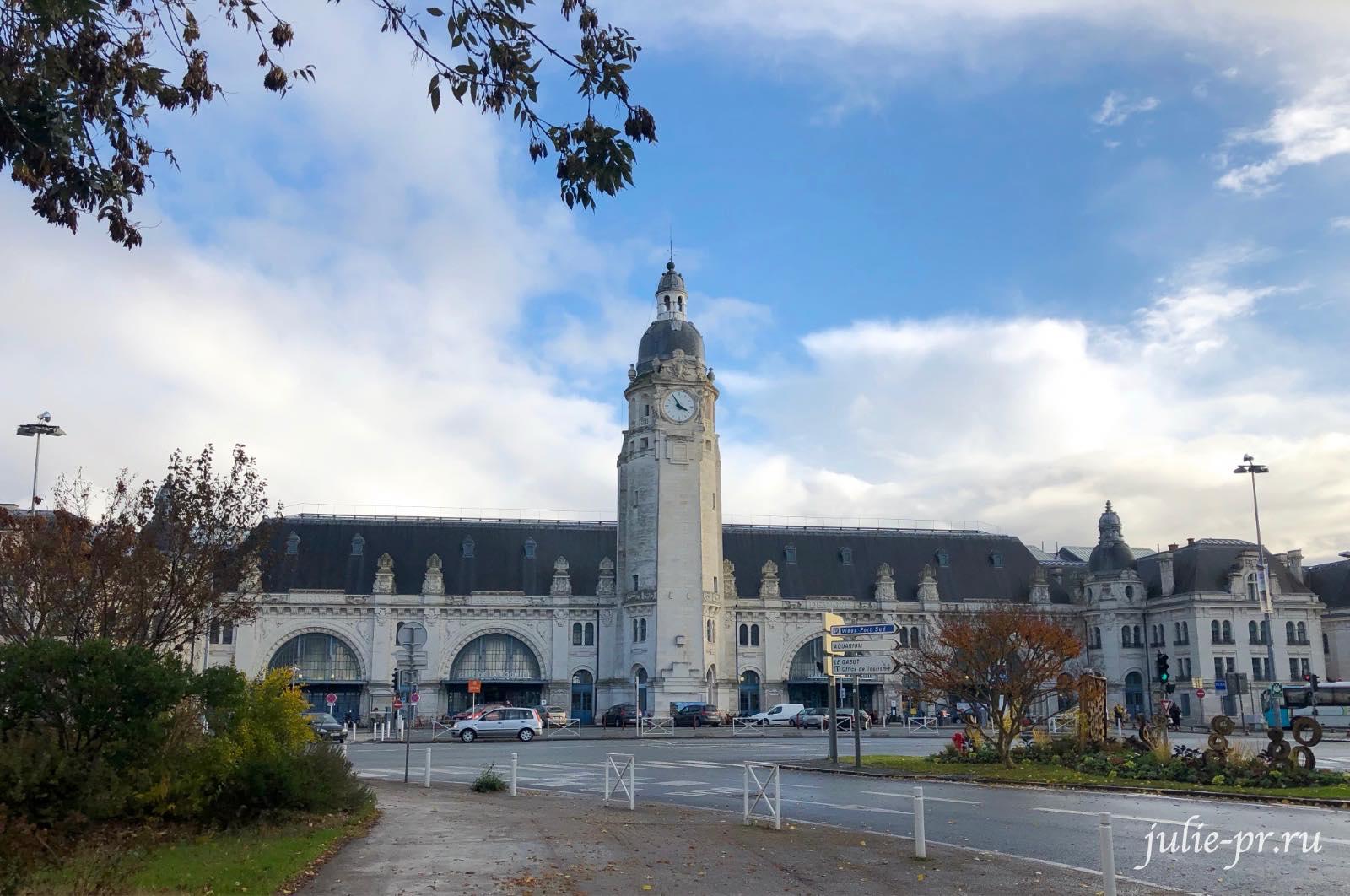 Железнодорожный вокзал Ла-Рошель (Gare SNCF La Rochelle Ville)