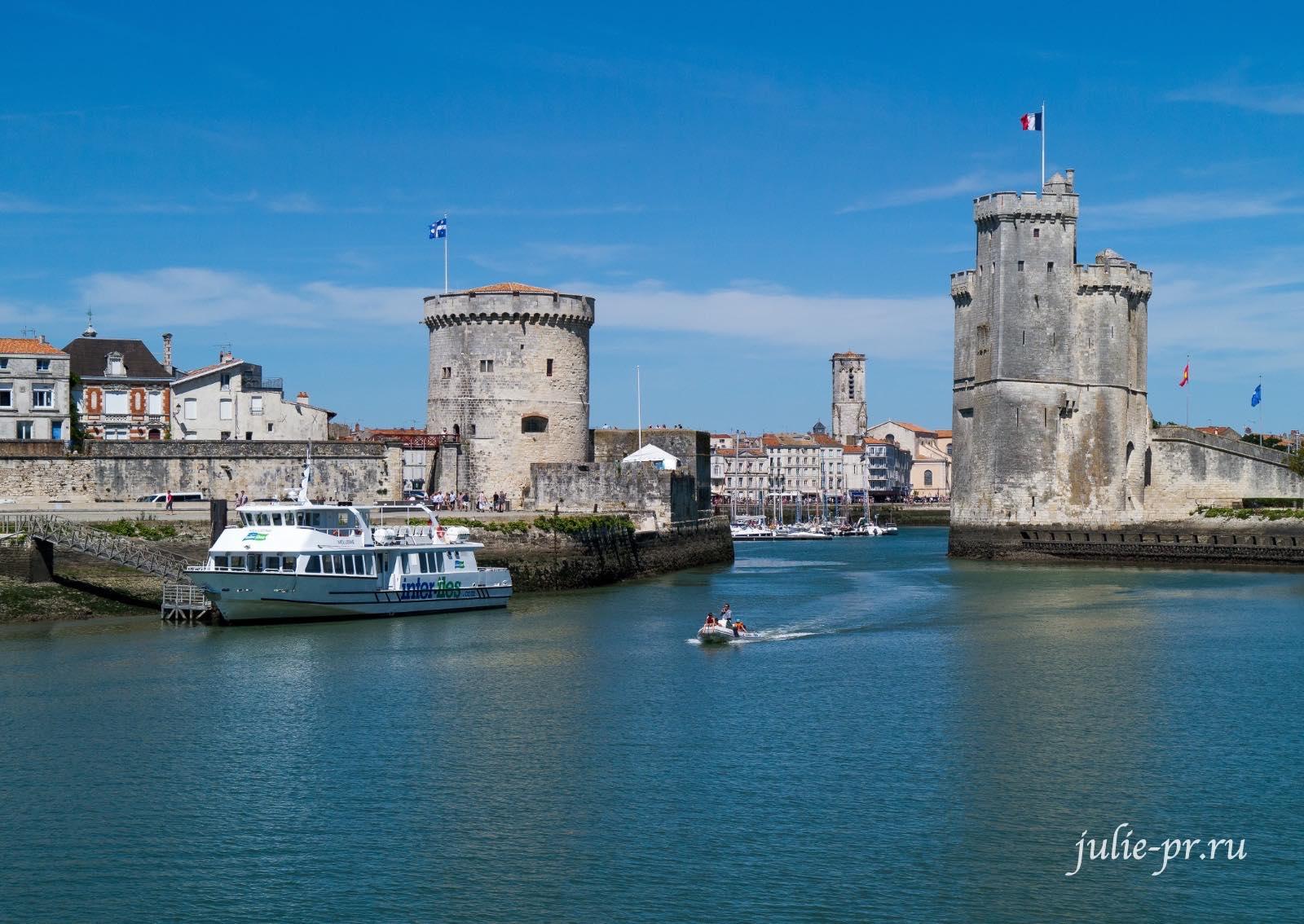 Сторожевые башни восточная Сен-Николя (Tour Saint-Nicolas) и западная Ля-Шен (Tour de la Chaîne), Ла-Рошель