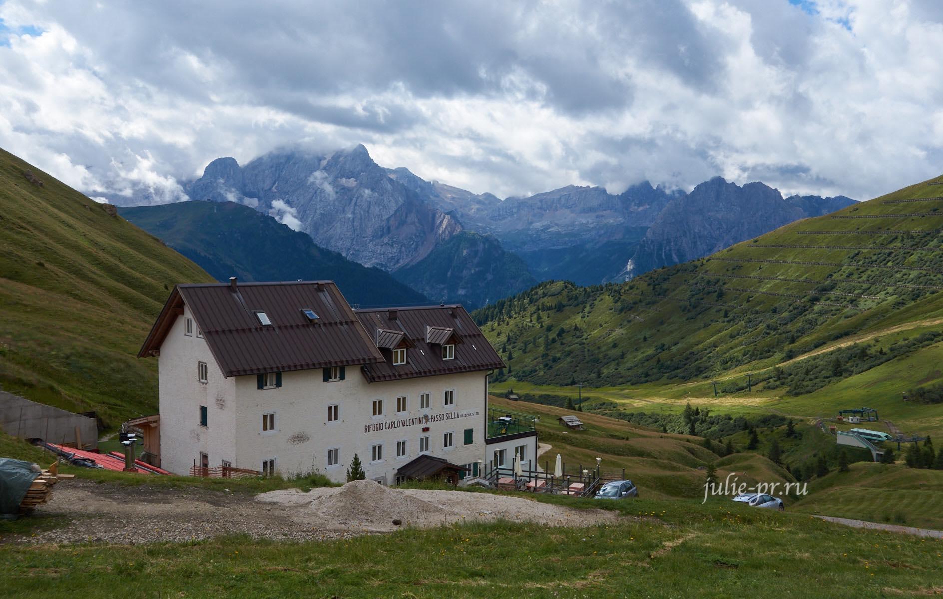 Италия, Альпы, Доломиты, Rifugio Carlo Valentini