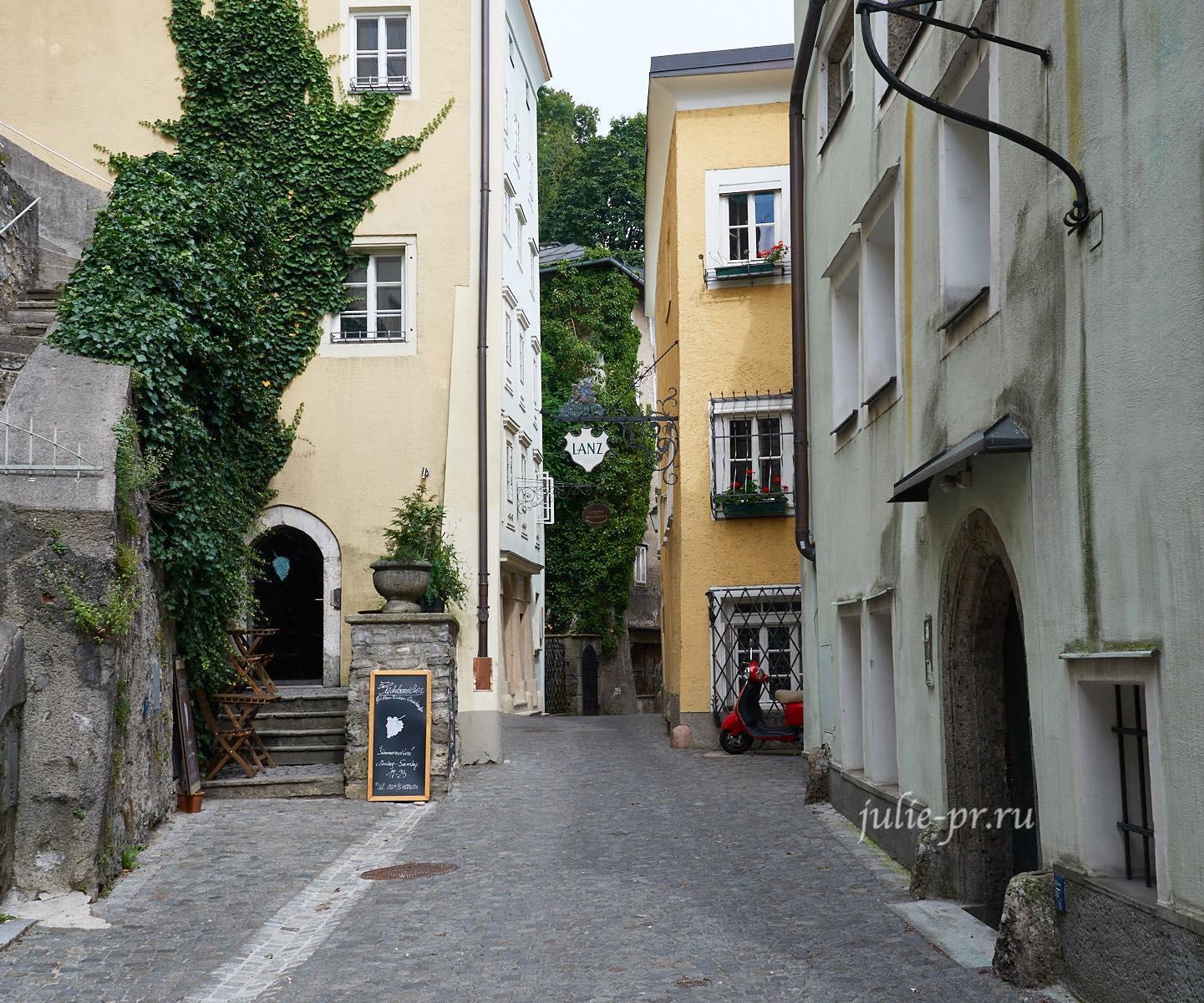 Австрия, Зальцбург