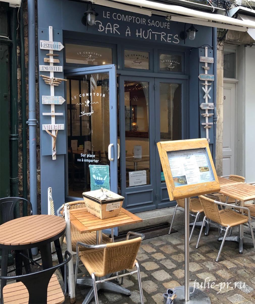 Ла-Рошель, Франция, ресторан Le comptoir Saoufe