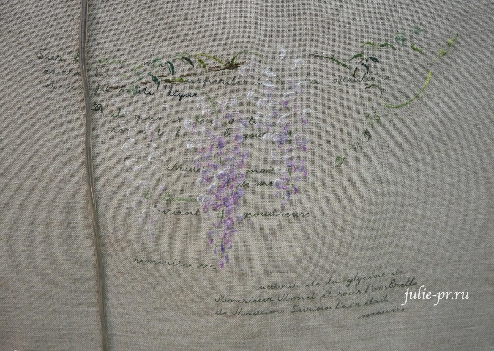 MTSA, Glycine evanescente, Глициния, вышивка крестом