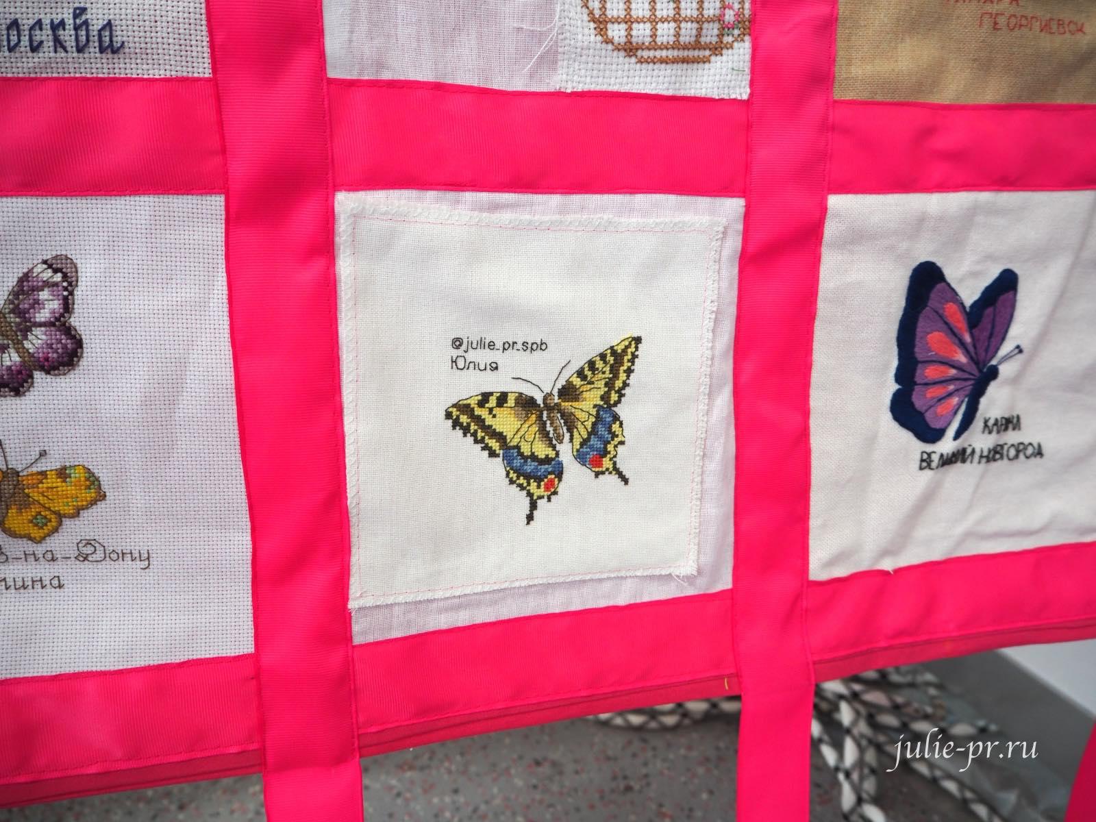 Флаг рукоделия, вышивка крестом, бабочка Veronique Enginger, формула рукоделия, весна 2019