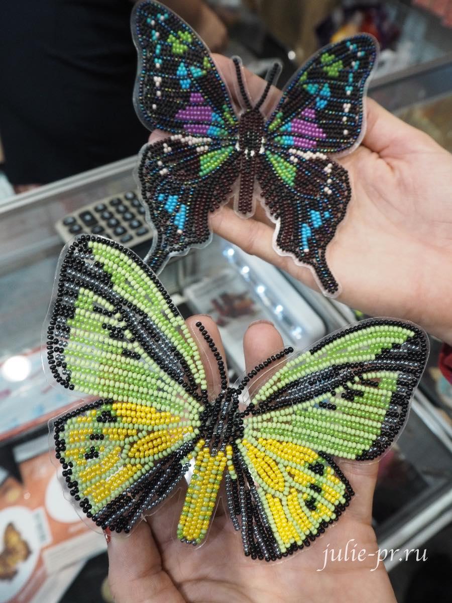 Формула рукоделия. Весна 2019, вышивка бисером, Вдохновение бабочки