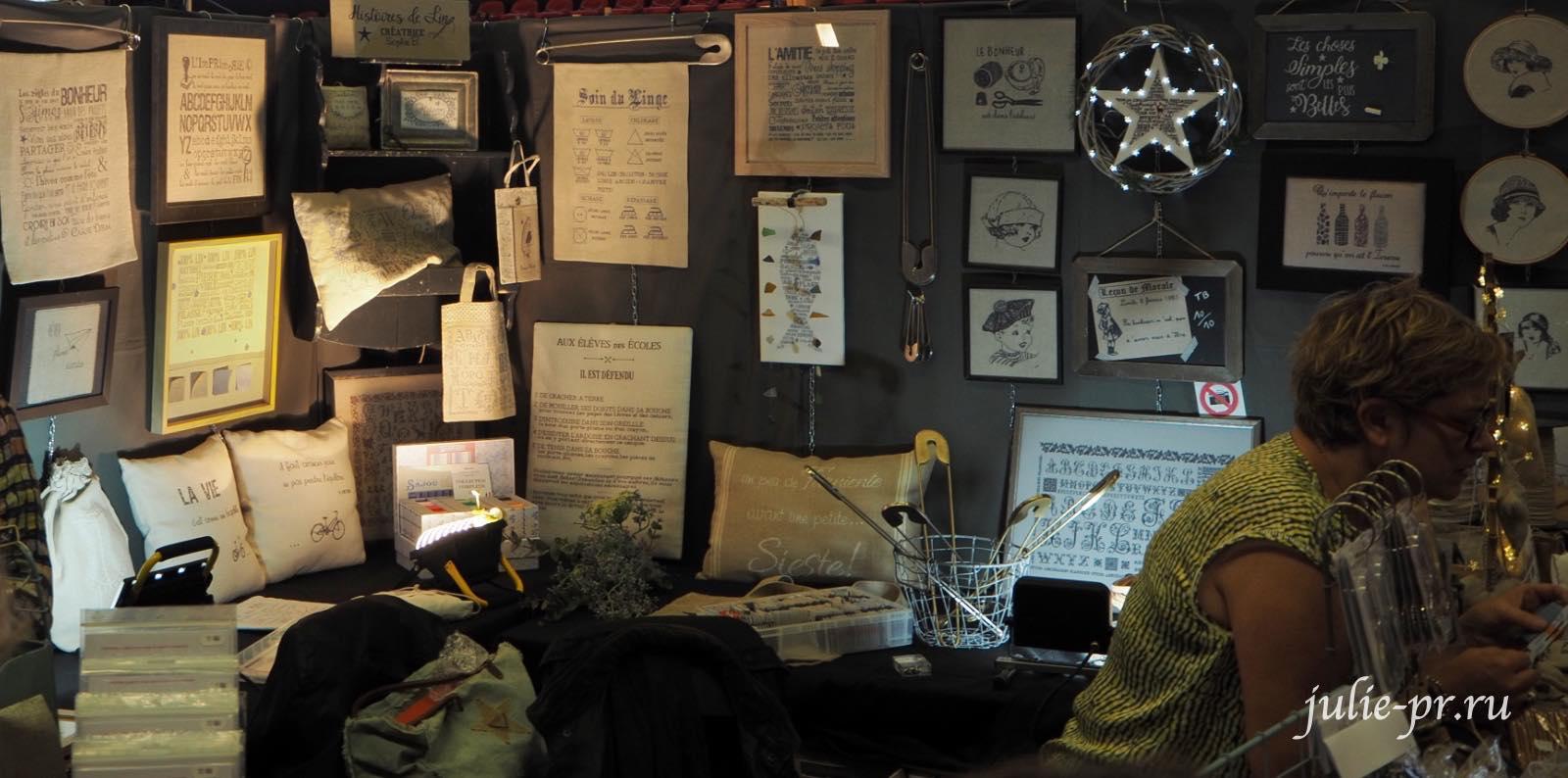 Histoire de lin (Sophie Barrault), Création autour du fil